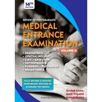REVIEW OF POSTGRADUATE MEDICAL ENTRANCE EXAMINATION 14TH EDITION ( VOLUME - 2 ) BY ARVIND AMIT ASHISH
