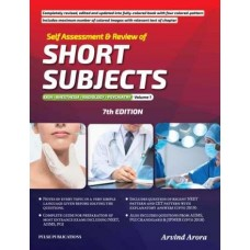 SELF ASSESSMENT & REVIEW OF SHORT SUBJECTS VOL 1,7TH EDITION 2019 by Arvind Arora