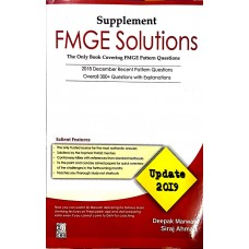 Fmge Solutions the only book Covering Fmge Pattern Questions update 2019