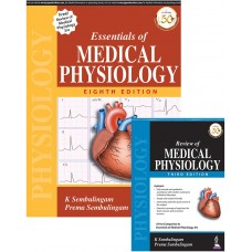 Essentials of Medical Physiology 8th Edition 2019 (Free Review of Medical Physiology 3rd edition) By Sembulingam