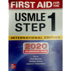Usmle First Aid For The USMLE Step1 By Lee Bhushan 2020