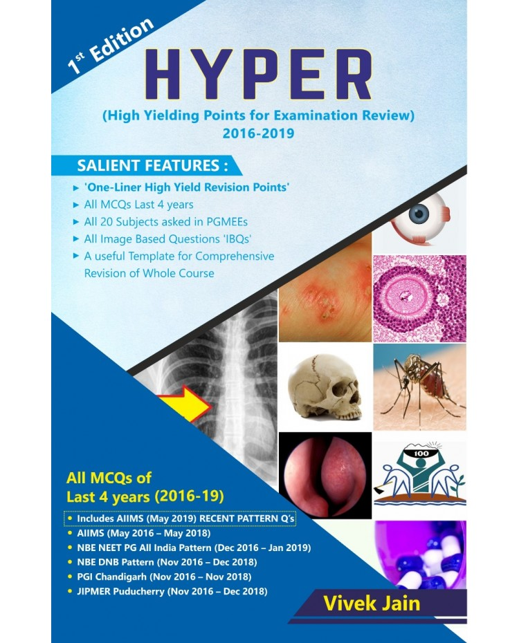Hyper High Yielding Points For Examination Review 1st 2016-2019 by Vivek Jain