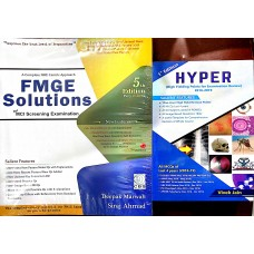Combo Pack Of FMGE Solutions for MCI Screening Examination With Hyper (High Yielding Points 2016-2019 By Vivek Jain)
