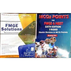Combo Pack Of FMGE Solutions for MCI Screening Examination With MCQ Points For FMGE & NEET 19000 By Deepak Marwah Kamal Kv