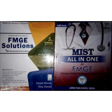 Combo Pack Of FMGE Solutions for MCI Screening Examination With MIST All In One For FMGE By Deepak Marwah