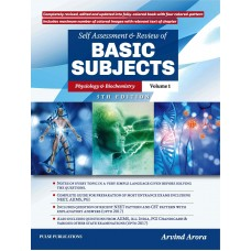 Basic Subjects Volume 1 Physiology & Biochemistry 5th Edition 2018 By Arvind Arora