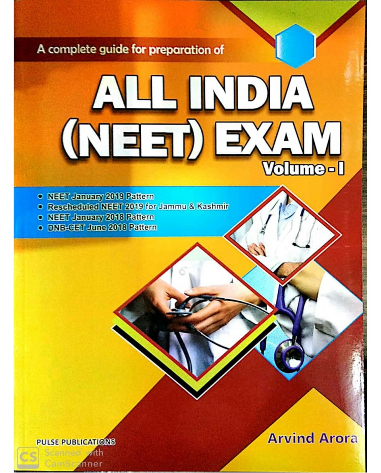 All India Neet Exam volume-1 2019 By Arvind Arora