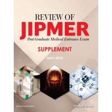 REVIEW OF JIPMER FOR MEDICAL ENTRANCE EXAM [ SUPPLEMENT MAY – 2018 ]