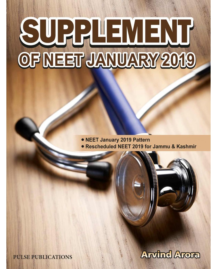 ALL INDIA (NEET) EXAM SUPPLEMENT OF NEET JANUARY 2019 By Arvind Arora