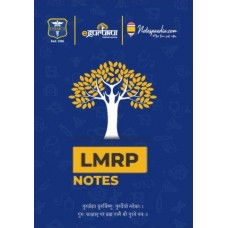 All Subjects LMRP Notes 2020-21