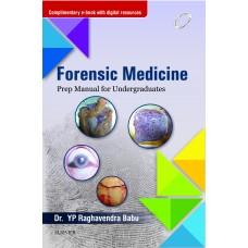 Forensic Medicine: Prep Manual for Undergraduates;1st Edition 2016 By Babu