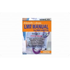 LMR Manual For Fmge & Neet-Pg Vol-2 Clinical Subjects 1st Edition 2019 By Kamal Kv