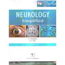 NEUROLOGY Simplified With Dvd, 3rd Edition 2020 By S. V. Khadilkar