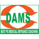 Dams Notes For Pg Preparation 2019-20