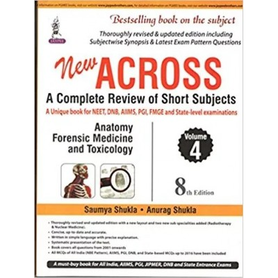 Across: A Complete Review of Short Subjects (Volume 4)